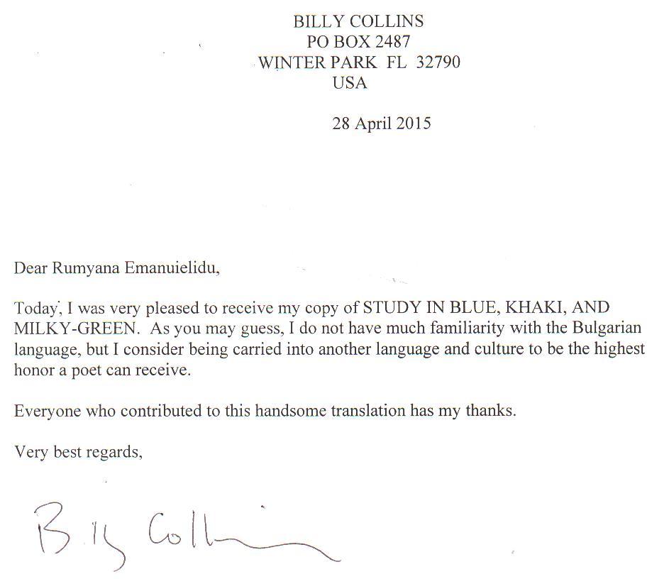 Billy_pismo.jpg