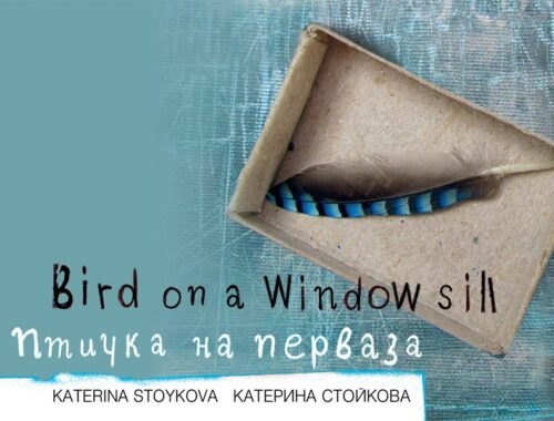 Prichka_reklama2