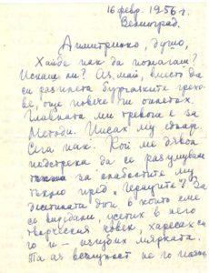 Yuliq-pismo